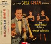 【停看聽音響唱片】【CD】湯南朵西大樂團:恰恰舞曲