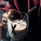 ins字母杯雙層透明玻璃水杯馬克杯子茶杯家用個性情侶杯子咖啡杯