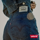 Levis Wellthread環境友善系列 女款 High Loose 復古超高腰牛仔寬褲 / 創新棉化寒麻纖維