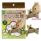 【培菓平價寵物網】 MARUKAN》MR-373 桐木三角波板咬不停