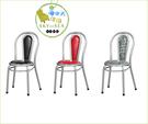 {{ 海中天時尚傢俱 }} C10  摩登時尚 餐椅系列 510-04  圓管孔雀餐椅/烤銀腳