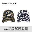 【快速出貨】 設計 帽子 品牌 Marc...