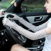 開車防曬手套女蕾絲