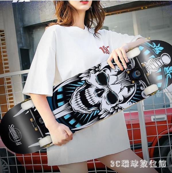 滑板初學者專業板男女生青少年兒童成年全能板刷街四輪雙翹滑板車PH4397【棉花糖伊人】