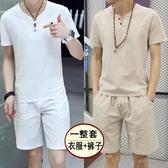 夏季亞麻 套裝男裝 短袖T恤 中國風 棉麻套裝 男上衣 半袖 復古 兩件套裝