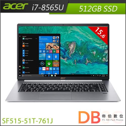 加碼贈★ACER SF515-51T-761J i7-8565U 15.6吋 FHD 觸控筆電-送Office 365個人一年版(六期零利率)