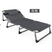 折疊躺椅 多功能家用折疊床單人辦公室簡易陪護成人午休閒躺椅隱形便攜 莎拉嘿呦