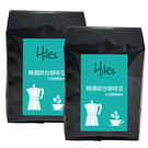 Hiles精選綜合咖啡豆227g/半磅(HE-M02)x2★免運★