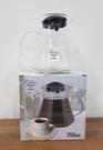 可微波玻璃壺 可微波咖啡壺 750ML  泡茶壺 可微波瓶身(上蓋不可微波)