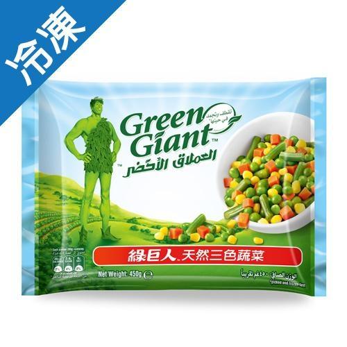 綠巨人天然三色蔬菜450G/包【愛買冷凍】