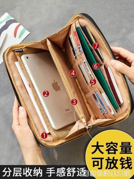 簡約多功能文件袋便攜收納包旅行數碼包保護套多層護照包醫保卡居家物語