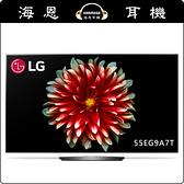 【海恩數位】LG 樂金 55 型 OLED 電視 55EG9A7T