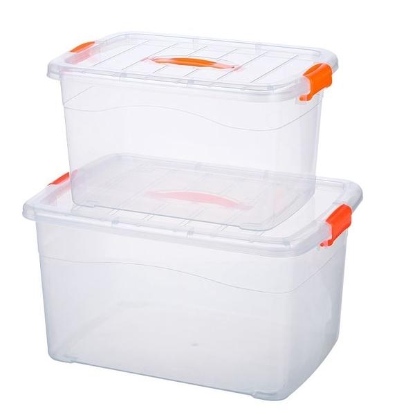 透明塑膠收納箱多功能手提雜物零食儲物箱玩具衣物小收納盒三件套  ATF 蘑菇街小屋