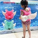 INS網紅兒童游泳圈新款天使背心翅膀浮圈充氣浮力寶寶游泳衣2-8歲 polygirl