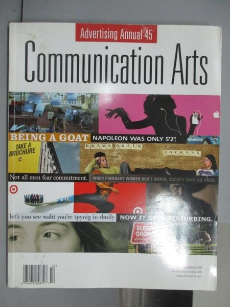 【書寶二手書T8/設計_QHL】Communication Art_2004/12