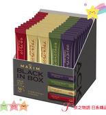【京之物語】現貨-日本製造AGF MAXIM綜合無糖即溶黑咖啡 四種口味 50包入