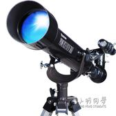天文望遠鏡眼鏡專業觀星太空夜視深空高倍高清 igo 小明同學