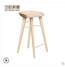 桌椅 實木吧台椅餐椅家用北歐原木酒吧椅簡約休閒高腳凳子前台椅書房椅  星河光年DF