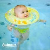 嬰兒游泳圈脖圈0-12個月新生洗澡六個月寶寶頸圈家用  麥琪精品屋