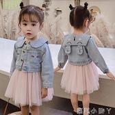 女童連衣裙2020新款春秋兒童裝超洋氣牛仔裙春裝裙子女寶寶公主裙 蘿莉新品