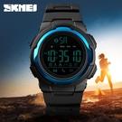 []手錶男士防水運動戶外計步智能電子錶中學生青少年情侶手錶