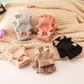 手套系列 半指手套冬天女ins加絨可愛學生露指韓版觸屏翻蓋寫字保暖手套 快意購物網