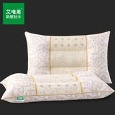 2件裝】決明子枕頭枕芯一對薰衣草蕎麥學生單雙成人護頸椎枕