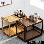 茶車 移動茶臺茶車簡約家用茶水柜實木小茶桌竹茶盤功夫茶具套裝全自動