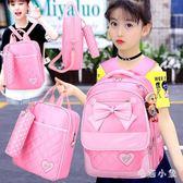韓版小學生書包女雙肩背包1-3-6年級兒童公主幼兒園小孩 6-12周歲JA8363『毛菇小象』