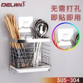 筷子架304不銹鋼筷筒壁掛式筷子架盒餐具收納接水盤筷子筒瀝水廚房免釘 喵小姐