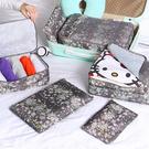 韓版印花收納六件套 行李 打包 整理 旅行 登機 衣物 分類 拉鍊 網袋 衛生【Z055】生活家精品