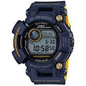 CASIO G-SHOCK 海上英雄隊時尚運動錶-GWF-D1000NV-2DR