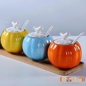 陶瓷調料盒套裝調料罐子廚房調味罐鹽罐三件套【倪醬小舖】
