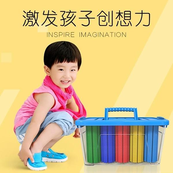 雪花片 雪花片加厚大號兒童積木塑料益智力女孩男孩拼插拼裝玩具legao