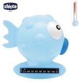 【愛吾兒】Chicco 小河豚沐浴溫度計-粉藍/粉紅