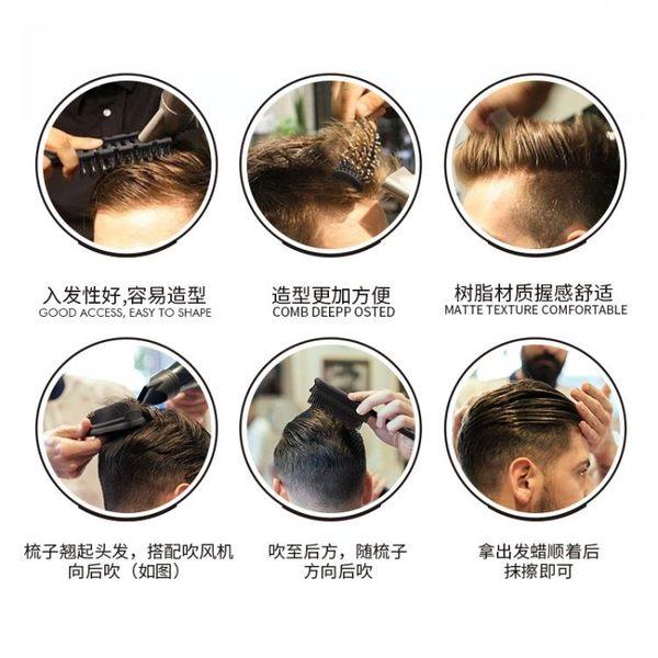 梳子 美髮造型套裝梳理髮店男士造型梳家用油頭大背頭梳子捲髮梳排骨梳 快速出貨
