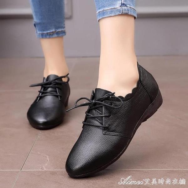 皮鞋牛津鞋工作鞋女黑色牛筋底媽媽鞋軟底女皮鞋真皮中老單鞋平底防滑舒適 快速出貨