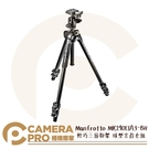 ◎相機專家◎ 優惠促銷 送拭鏡紙 Manfrotto MK290LTA3-BH 輕巧三節腳架 球型雲台套組 正成公司貨