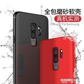 三星s8手機殼s9保護套s8plus曲屏s6超薄s7edge軟硅膠galaxy  凱斯盾數位3C