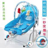 嬰兒搖搖椅安撫椅寶寶躺椅新生兒可坐可躺搖籃床哄睡神器