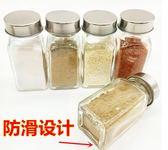 調料罐密封防潮撒料瓶胡椒鹽粉調味料瓶套裝