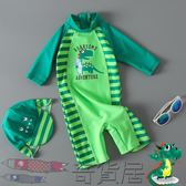 新款兒童泳衣男童連體綠恐龍條紋可愛寶寶嬰兒泳褲帶防曬帽度假【奇貨居】