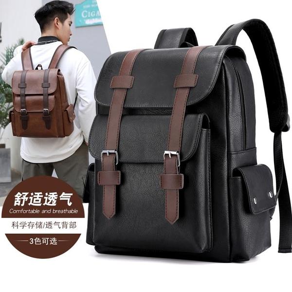 後背包 韓版大容量軟pu皮質男女雙肩包休閒潮男大中學生書包電腦旅行背包 艾維朵