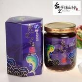 【新港區漁會】旗魚干貝XO醬220g/罐