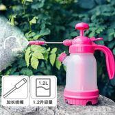 噴霧器 1.2L加厚小噴壺園藝家用噴霧器氣壓式噴霧瓶澆水灑水 AW11055『寶貝兒童裝』
