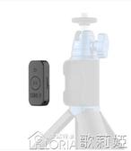 SIRUI思銳手機藍芽遙控器無線快門安卓蘋果通用迷你拍照 旅行自拍 【快速出貨】