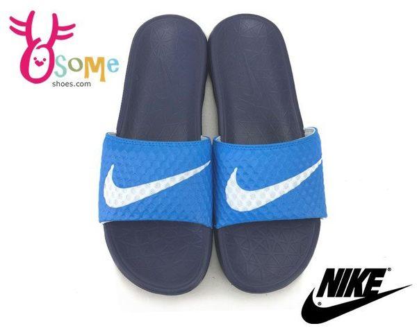 NIKE拖鞋 BENASSI SOLARSOFT 男款 超軟 防水拖鞋N7068#藍 OSOME奧森童鞋/小朋友