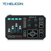 【敦煌樂器】tc Helicon GO XLR 直播電競混音人聲效果器