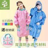 KK樹兒童雨衣男童帶書包位女童雨衣幼兒園寶寶雨披小學生雨衣加厚 雙12鉅惠 聖誕交換禮物