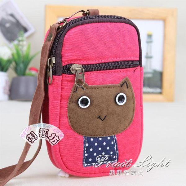 可愛動物手機包零錢包腕包手包 女掛脖手機袋運動臂包6寸 果果輕時尚
